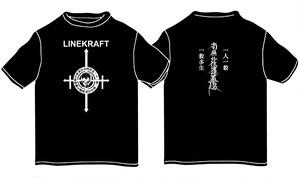 [予約] LINEKRAFT - ASULA T-Shirt (2021) [SHIRT]