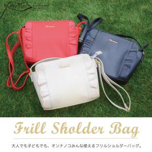 【サニーサイド】フリルショルダーバッグ