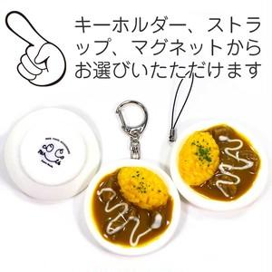 チキンカレー  ビストロ・ココナッツ 食品サンプル キーホルダー ストラップ マグネット【送料無料】