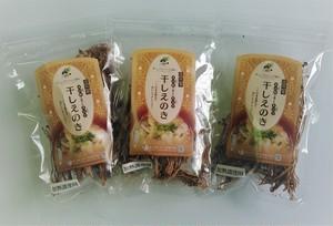 野生種(乾燥):30袋 乾燥20g/袋
