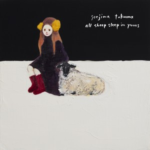 【PFCD69】soejima takuma『all sheep sleep in yours』CD