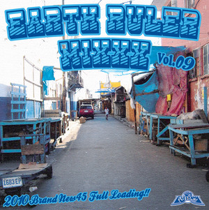 EARTH RULER MIXXX vol.9