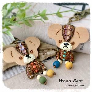Wood Bear チャーム