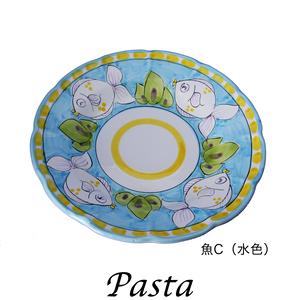 Pesciolino -ペッショリーノ-(パスタ皿)