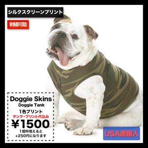 Doggie Skins Doggie Tank  (品番3902US)