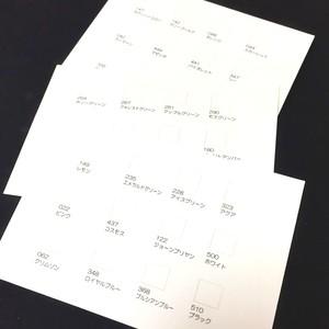 【色見本作成カード】ホルベイン36色セット用