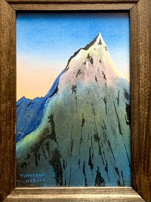 一点物の絵 no.208「霊山」