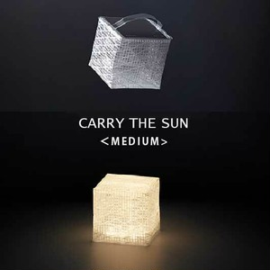 CARRY THE SUN Medium 折りたたみ LED ランタン 太陽光充電 軽量 持ち運び コンパクト エコライト キャンプ アウトドア
