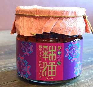 和食にとっても良く合う山椒入りラー油