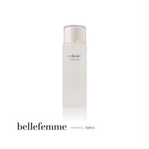 セレスト 化粧水