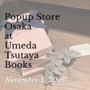 【~2021年1月末まで】大阪・梅田 蔦屋書店POPUPストア出店中