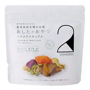 お菓子 乾燥野菜 あしたのおやつ ベジタブルチップス 20g 日本パッケージデザイン賞受賞