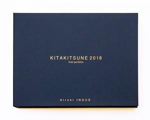 KITAKITSUNE 2018 - first portfolio -