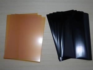 【真っ黒ネガフィルム】れたぷれ!lite【お徳用3枚】樹脂版セット/活版用樹脂版 1.3mm厚