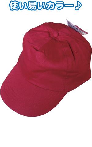 【まとめ買い=12個単位】でご注文下さい!(45-802)サイズ調整可能コットン帽子前立メッシュ付(エンジ)