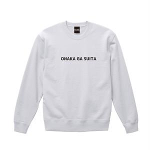 ONAKA GA SUITAトレーナー