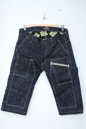 CROPPED-PANTS Type2