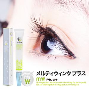 【新商品】 目元専用☆温感美容液 メルティウィンクプラス(Melty WinkPlus)