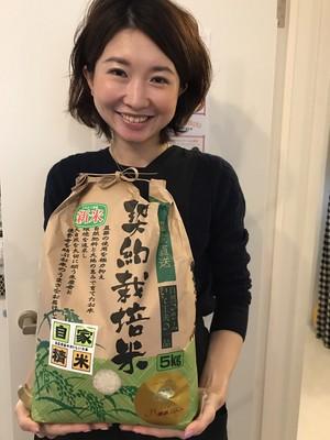 マール米/玄米 5㎏