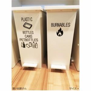 職場やご家庭に❤︎缶と瓶、ペットボトルが一緒のゴミ分別シール