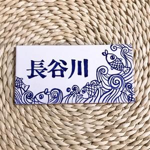 マヨリカ焼き オーダー表札 魚と波