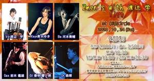 Zmen's with 渡辺学