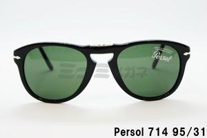 【正規取扱店】Persol(ペルソール) 714 95/31 Folding