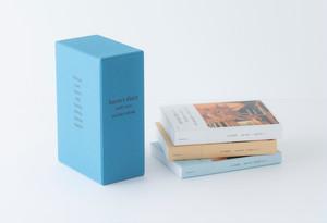 【6月8日(火)22:00予約開始分】ハニオ日記の青い箱