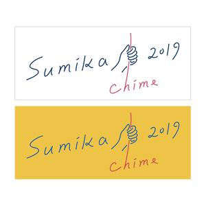 sumika / Chimeタオル