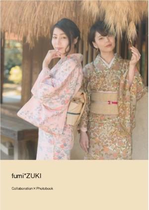 fumi × MIZUKI collaboration photo book