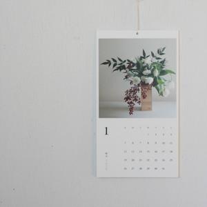 増田由希子 「花のあるくらし」2020カレンダー