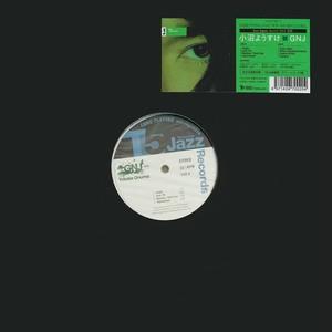 GNJ (12 inch Analog) (完全生産限定盤)