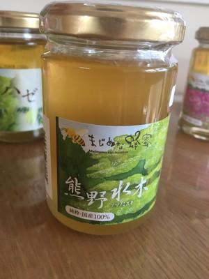 【国産・非加熱はちみつ】まじめな蜂蜜 熊野水木