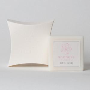 ワンネス 髪を洗う石鹸(無香料無着色)(箱入り)