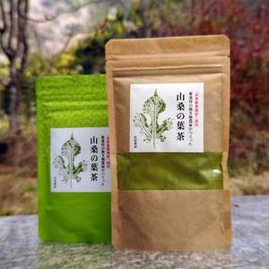【宮崎県産・天然】椎葉村の焼畑農家がつくった「山桑の葉茶」100g【無農薬・無肥料】