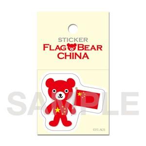 FLAG BEAR STICKER <CHINA> 中国 (小(S))