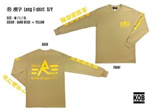 (R) 漢字 Long T-shirt S/Y