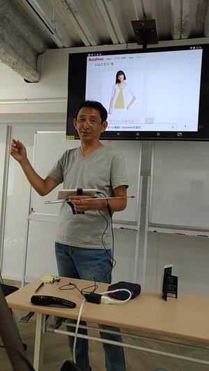 「第114回未来トレンド講座(前田世界経済時事教室)」2018年8月号単発購入