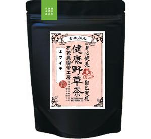 乾燥菊芋チップ (無農薬 無施肥 自然栽培 乾燥キクイモ) たっぷりサイズ250g