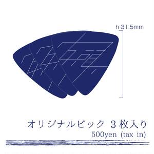 安頭 オリジナルピック(3枚入り)