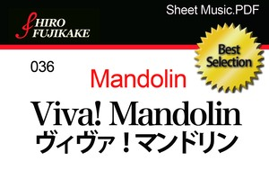 036 Viva! Mandolin (ヴィヴァ!マンドリン)