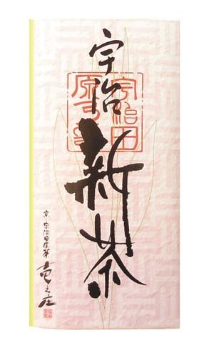 宇治新茶(1袋入り・送料込み)