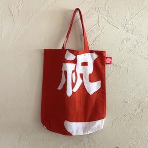 大漁旗リメイクエコバッグ タブレットサイズ「祝」