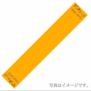 久保あさひ オリジナル マフラータオル