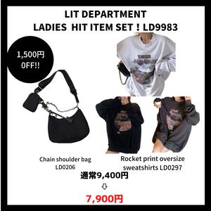 【¥1,500 OFF】LADIES  HIT ITEM SET!LD9983