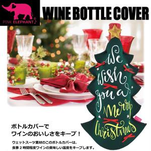 PINK ELEPHANT ワインボトルカバー クリスマスツリー