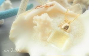 【aloha oils】Kapo〜豊穣の女神ブレンド〜