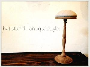ハットスタンド M  ~antique style~
