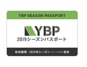 YBP 2019シーズンパスポート(キッズ・ユース向け18歳未満)