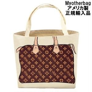 アウトレット My Other Bag マイアザーバッグ 正規品 トートバッグ zoey tonal brown キャンバス 訳あり まちあり